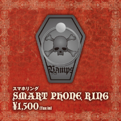 Smartphone-ring-thumb