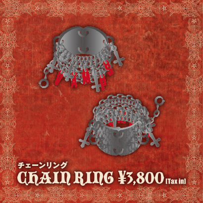 Content_chain-ring-thumb