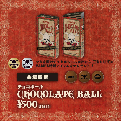 Content_chocolate-ball-thumb